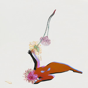 Future Islands The Far Field album cover
