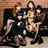 dum dum girls - bedroom eyes lyrics | lyricshall