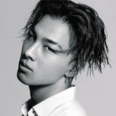 Taeyang - Wedding Dress (English Version) Lyrics | LyricsHall